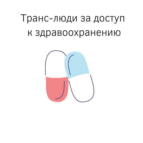 thealth-logo.png
